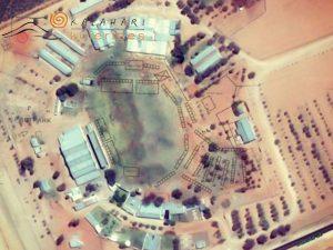 Upcoming Events Upington | Kalahari Kuierfees Upington Event
